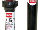 Toro Sprinkler Head